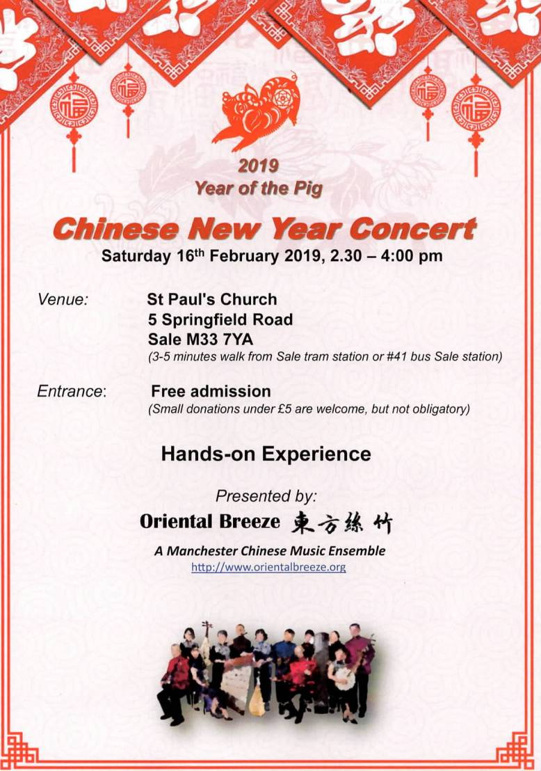 Chinese Concert